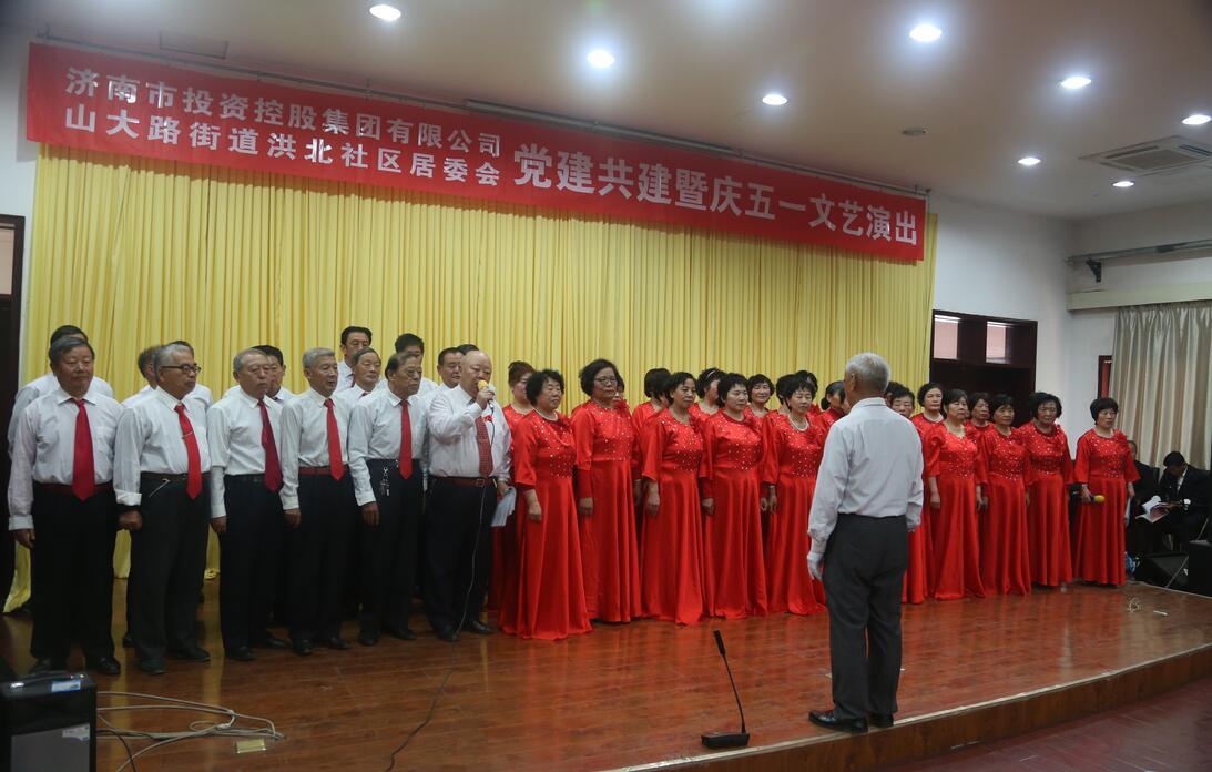 上海11选5走势图与洪北社区举办党建共建暨庆五一文艺演出