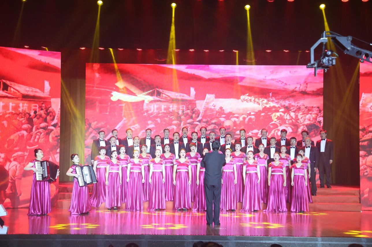 唱响新时代  国企红歌会